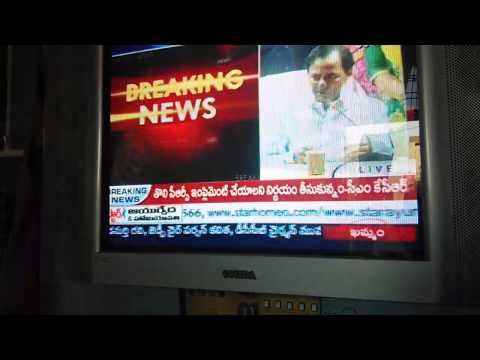 Telangana PRC announcement by KCR
