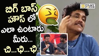 Nagarjuna Sensational Comments on Bigg Boss Telugu Show || Nani