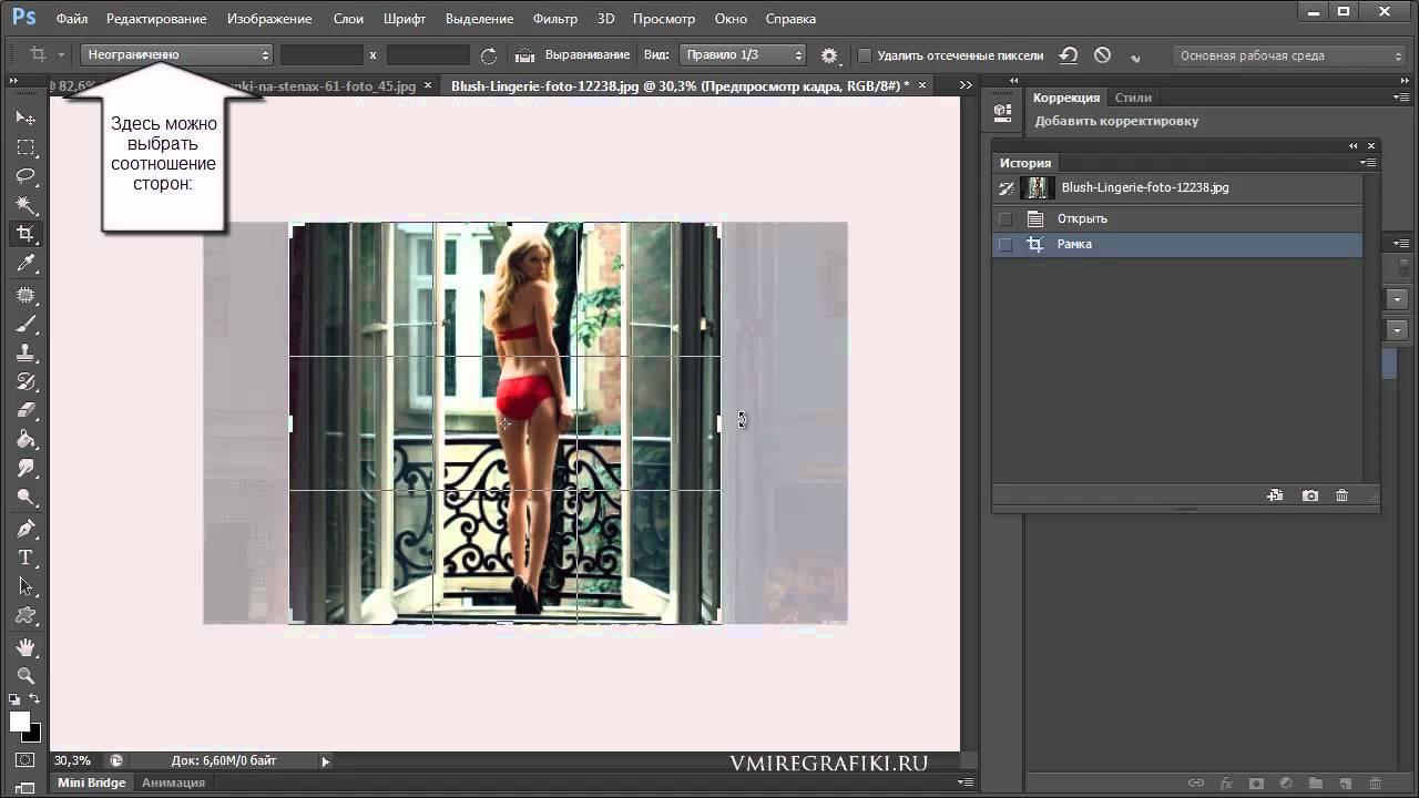 Как сделать в фотошопе на картинке рамку