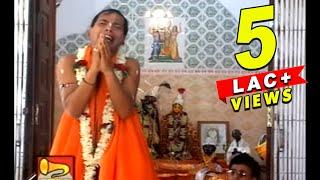 """Naramadh Jogya   Bengali """"Kirtan, Bhajan"""