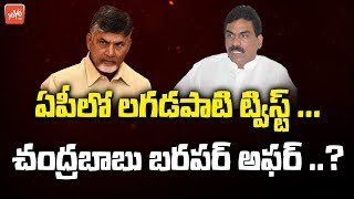Lagadapati Rajagopal will Contest From Eluru..? | Chandrababu Naidu | AP News