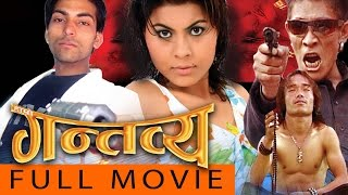 daman full movie