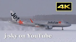 [4K] Snow and jetliner! Jetstar Japan Airbus A320-232 at New Chitose Airport [新千歳空港]