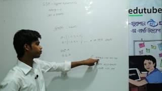 Download SSC Higher Math, Chapter 1 , সেট ও ফাংশন , Lecture 1 3Gp Mp4