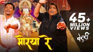 download lagu Morya Re - Bedardi  Jasraj Joshi  Arun gratis