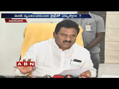 TDP leaders Strongly Respond on CBI Issue,Comments on Modi Govt