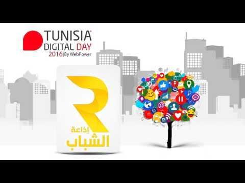Tunisia Digital Day 2016 sur Radio Jeunes par Mme Ines Nasri
