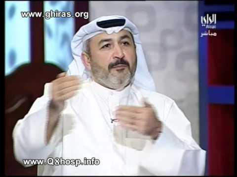 لقاء مع الدكتور احمد الشطي