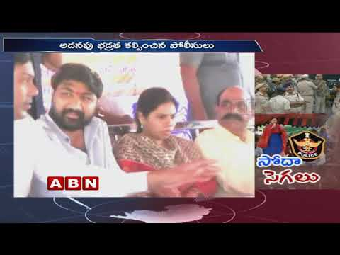 Cold war between Minister Bhuma Akhila Priya and Police officials | ABN Telugu
