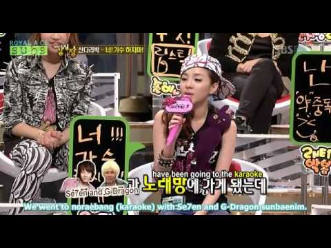 [eng] 091013 Strong Heart With 2ne1 {royalaces} 4 9 video