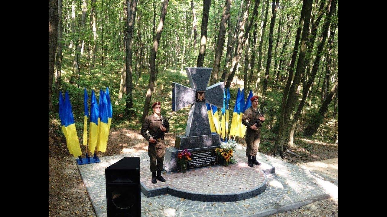 Освячення та військовий салют. Криївку в Підгірках відкрили з усіма почестями