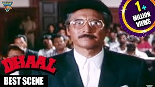 Dhaal Movie || Lawyer Angry on Villain In Court || Vinod Khanna || Eagle Hindi Movies