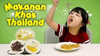 "(15.4 MB) KATA BOCAH tentang Makanan Khas Thailand   #21 feat Adhiyat ""Ian"" Pengabdi Setan Mp3"