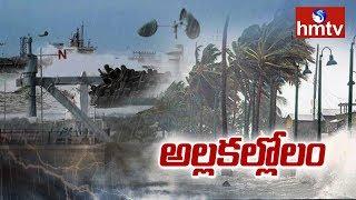 Cyclone Gaja: 7 districts in Tamil Nadu affected, 13 killed | hmtv