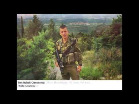 Fallen IDF Soldiers - Operation Protective Edge