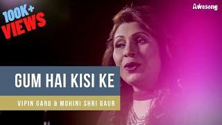 Gum Hai Kisi Ke Pyar Mein (Cover) | Raampur Ka Lakshman | Ft. Vipin Garg & Mohini Shri Gaur