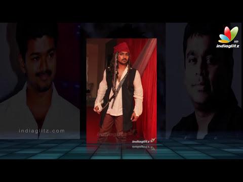 Friendship bonding at Kappal Audio Launch | Vikram, Vijay, A.R Rahman, Shankar