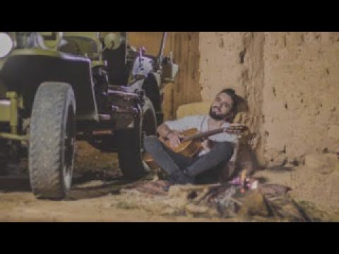Amine Babylone - LAHDAT EL WADAA (OFFICIAL Music Video) - أمين بابيلون