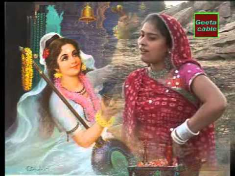 Syamteri Devotional God Song video
