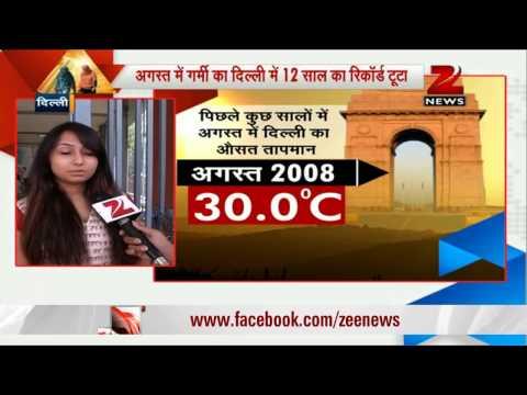 Humid weather continues to haunt Delhi
