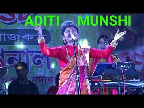 SREE KRISHNA BHAJAN BY ADITI MUNSHI