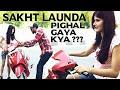 WHEN YOU'RE A SAKHT LAUNDA vs SAKHT LAUNDIYA || Indian Swaggers
