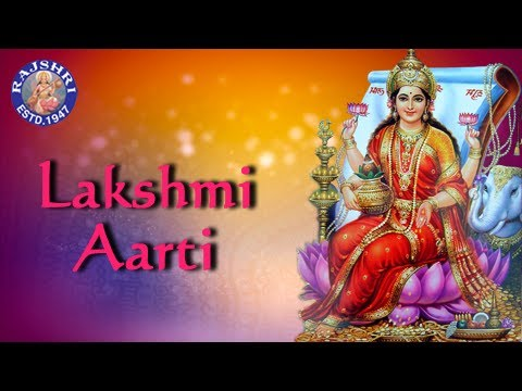 Om Jai Lakshmi Mata - Lakshmi Aarti With Lyrics - Sanjeevani Bhelande - Devotional Songs video