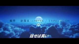 [mad] Fate/Zero ACE COMBAT 二期宣伝PV
