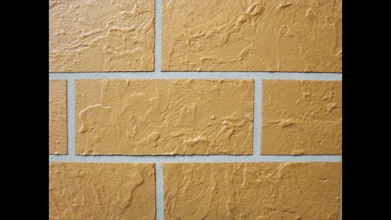 Кирпичная стена 64