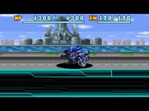 Super Robot Wars W - Aestivalis(Akatsuki) Attacks