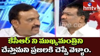 BJP Leader Yendla Laxminarayana Comments On TRS Party Leaders | BJP Vs TRS |  hmtv