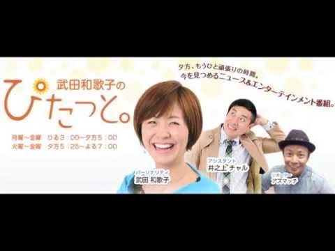 武田和歌子の画像 p1_25