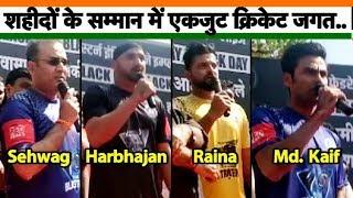 शहीद जवानों के परिवार की मदद के लिए सामने आए क्रिकेटर्स | Sports Tak