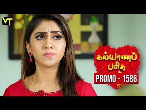 Kalyana Parisu Promo 22-05-2019 Sun Tv Serial  Online
