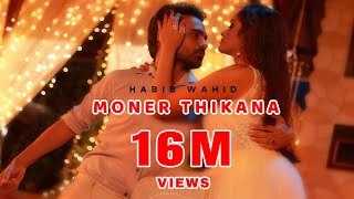 Habib Wahid New Song 2016 || Moner Thikana ||  Official Trailer