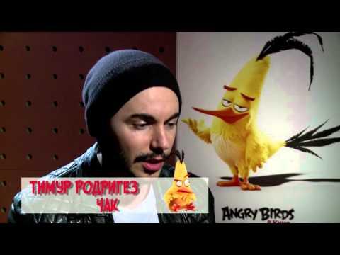Angry Birds В Кино: о дубляже