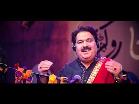 Gila Teda Karieay, Shafaullah Khan Rokhri, Folk Studio Season 1