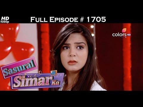 Sasural Simar Ka - 10th January 2017 - ससुराल सिमर का - Full Episode thumbnail
