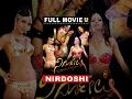 Nirdoshi | Hot Kannada Movie | Night Masala I 2015 Hot A Grade Movie