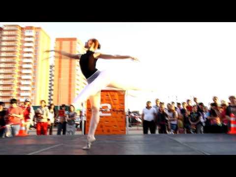 Уличные танцы: Классический балет