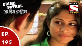 Crime Patrol - ক্রাইম প্যাট্রোল (Bengali) - Ep 195 - A suicidal mistake!