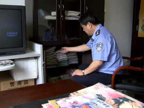 China's Porn Police Get Busier video
