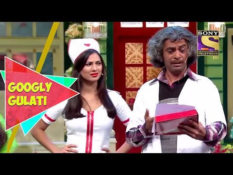 Lottery Breaks Gulati's Heart | Googly Gulati | The Kapil Sharma Show thumbnail