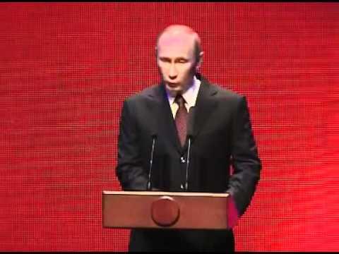 В. Путин ...по морде нужно бить....