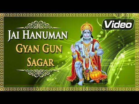Jai Hanuman Gyan Gun Sagar - Shri Hanuman Chalisa - Popular Hindi Devotional Songs video