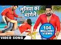 2017      Luliya Ka Mangele  Pawan Singh  Superhit Film SATYA thumbnail