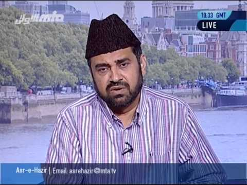 Urdu Asr-e-Hazir 10th August 2014: Generation Gap - Islam Ahmadiyya