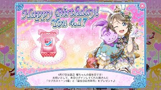 You Watanabe Birthday Scouting 1-2-3 [ LoveLive! JPSIF ] + BT scouting /