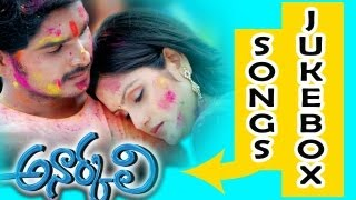 Anarkali | Telugu Movie Full Songs | Jukebox