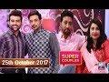 Salam Zindagi With Faysal Qureshi - Syed Jibran & Afifa Jibran - 25th October 2017